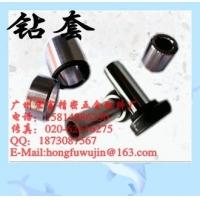 国标标准钻套 高精度长寿命钻套
