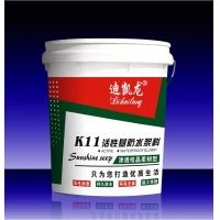 K11活性基渗透结晶柔韧型/通用型防水浆料/JS复合防水涂料