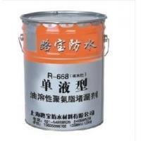亲水性聚氨酯堵漏剂疏水性聚氨酯堵漏剂高压堵漏机