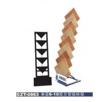 CZT-0863单面6-10层方管插砖架