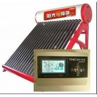 河北太阳能热水器 太阳能热水器专卖公司-石家庄久利-阳光福瑞