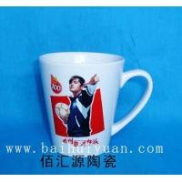 山东淄博恒瑞陶瓷有限公司