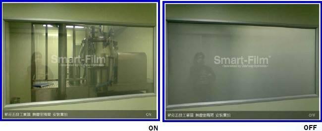 调光薄膜- Smart film 简介 建材用途   調光薄膜是一種智能型高檔功能薄膜,通過電壓可調節光源在直射與散射間變化,實現了玻璃的穿透性和保護隱私的雙重要求,可做為遮蔽隱私之用途-電子窗簾。可以自動地控制透光程度。