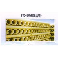 【众立建材】烟台PPR管 烟台PPR管件 烟台PVC排水管