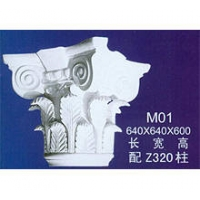 羅馬柱頭 M01