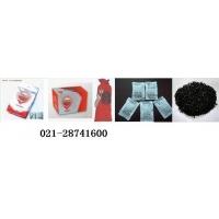 活性炭 新装修除异味 净化空气专用活性炭 添加银离子除味效果