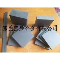 钨钢的价格 高韧性钨钢 钨钢板CD630 肯纳钨钢批发