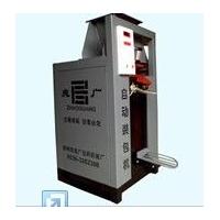 [粉体全自动包装机]青州粉体全自动包装机