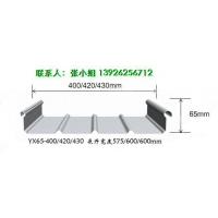 广州番禺、天河、黄埔铝镁锰板,65-430