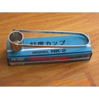 岩田NK-2粘度杯 流速杯NK-2  粘度杯NK-2 岩田2