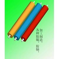 橡胶制品,胶辊,胶轴,聚氨脂制品