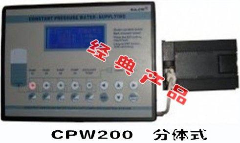 sajn接线图 变频恒压供水控制器
