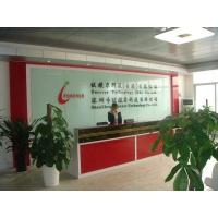 深圳市航一佳光电科技有限公司