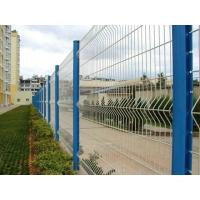 安阳桃型柱护栏网/浸塑防护网
