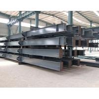 烟台钢结构济宁济南 青岛日照威海潍坊临沂滨州德州钢结构销售
