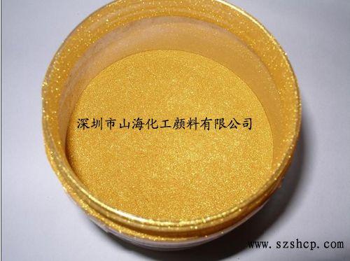 化妆品用珠光粉    特闪珠光粉    进口珠光粉