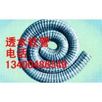 直径50透水软管(排放渗透水)