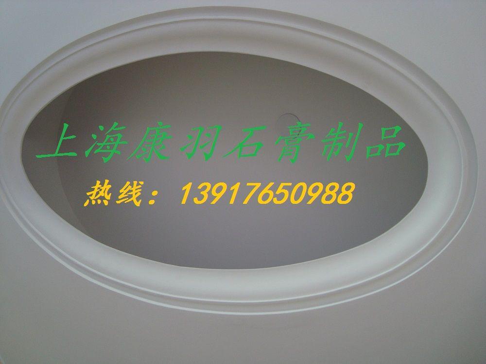 上海康羽石膏线条、圆弧石膏线、石膏阴角线