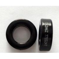深圳铁硅铝、磁环铁硅铝、铁硅铝磁环