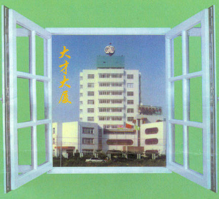 南京瞬�_塑��T窗-南京推拉窗4