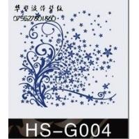 深圳华塑液体壁纸  温变