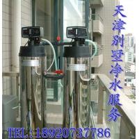 天津净水器/商用纯水机安装换滤芯售后服务