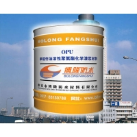 油溶性聚氨酯化学灌浆堵漏液/止水材料/注浆堵漏剂/灌注堵漏