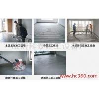 最省钱省心的地暖施工地面发泡水泥垫层工程