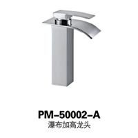 PM-50002-A