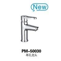 PM-50030
