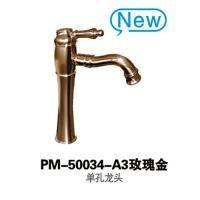 PM-50034-A3玫瑰金