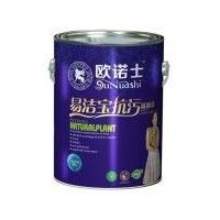广东涂料厂家环保涂料欧诺士漆低碳环保易洁宝抗污墙面漆