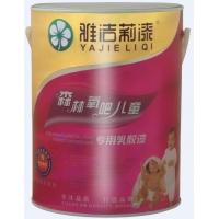 中国地区代理十大品牌雅洁莉漆纳米荷叶墙面漆火爆招商中