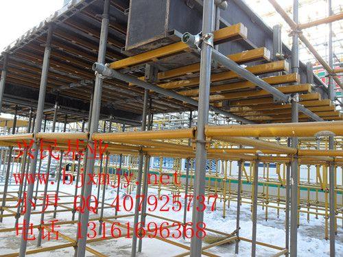 新型建筑模板支撑代替木方的承插式轮扣式脚手架