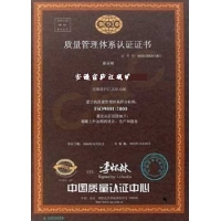 WG-CMA高抗硫酸盐抗裂防水剂