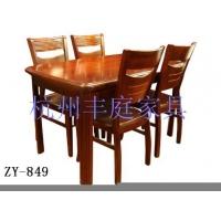 杭州酒店桌椅/餐厅桌椅/咖啡厅桌椅