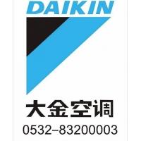 青岛中央空调 青岛大金中央空调 青岛大金空调