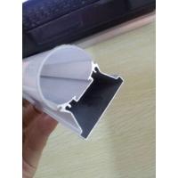 LED日光灯管 T8灯管 铝合金灯管铝材 T8一体化