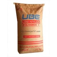 供应PA6美国杜邦 73G30HSL BK416塑胶原料