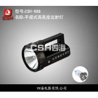 手提式高亮度远射灯 手持式强光工作探照灯