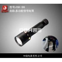 多功能信号电筒 特殊行业信号指示灯
