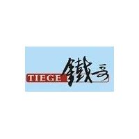 广州铁哥木材加工机械有限公司