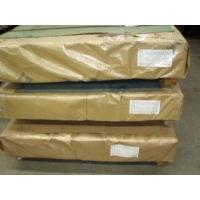 建筑鋼材|進口鋼材|鋼材配送|上海草今