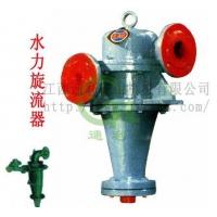 水力旋流器|选矿设备|矿山机械