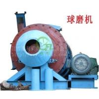 溢流型球磨机|选矿设备|矿山机械