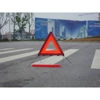 三角警示牌 安全警示牌 警示牌价格 故障警示牌