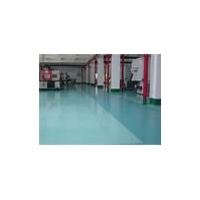 环氧树脂地板|环氧地坪|环氧地板
