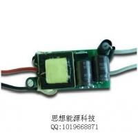 LED驱动电源(4-5w)