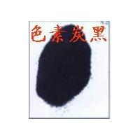 丝印油墨用炭黑 炭黑厂直供