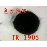 碳黑色素碳黑相溶性好的碳黑TR-1205